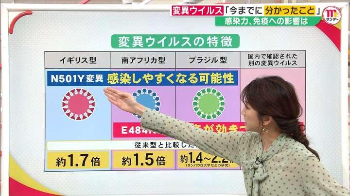 2021年03月14日三田友梨佳の画像13枚目