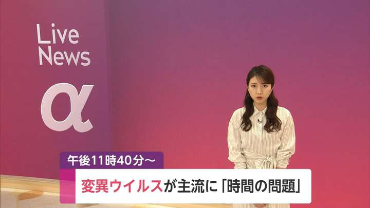 2021年03月15日三田友梨佳の画像01枚目