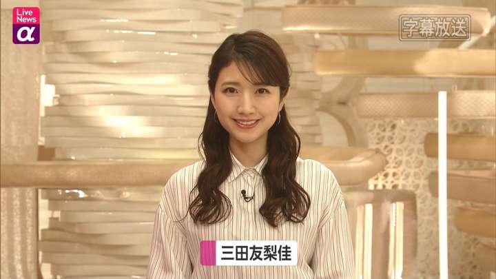2021年03月15日三田友梨佳の画像05枚目