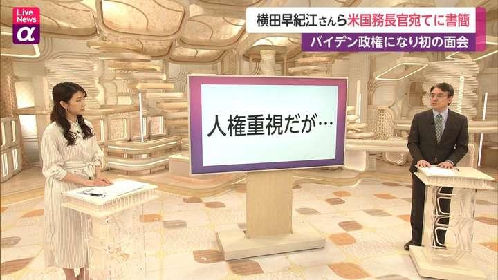 2021年03月15日三田友梨佳の画像08枚目