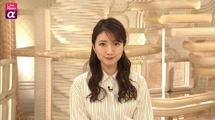 2021年03月15日三田友梨佳の画像13枚目