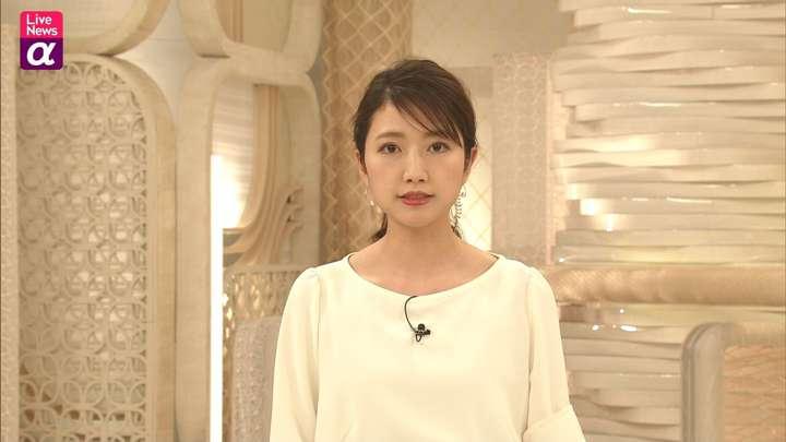 2021年03月16日三田友梨佳の画像10枚目