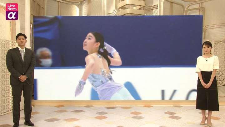 2021年03月16日三田友梨佳の画像21枚目