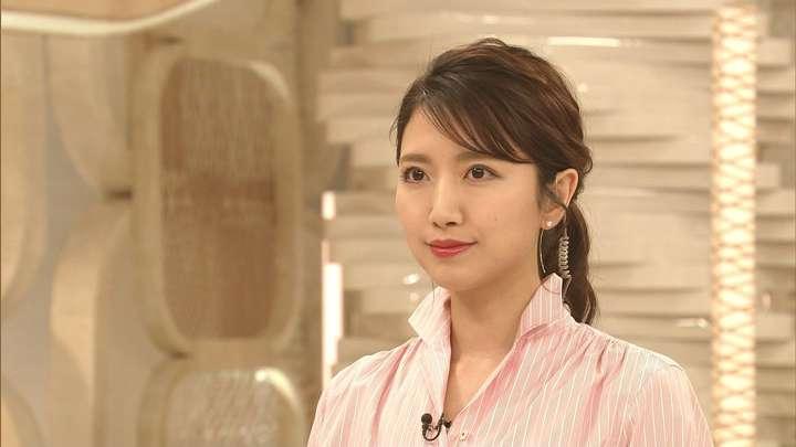 2021年03月17日三田友梨佳の画像01枚目