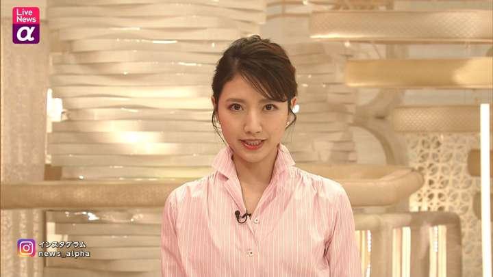 2021年03月17日三田友梨佳の画像05枚目