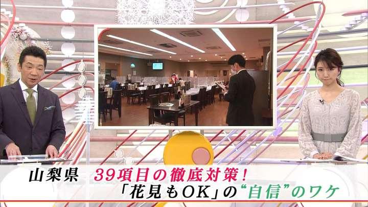 2021年03月21日三田友梨佳の画像06枚目