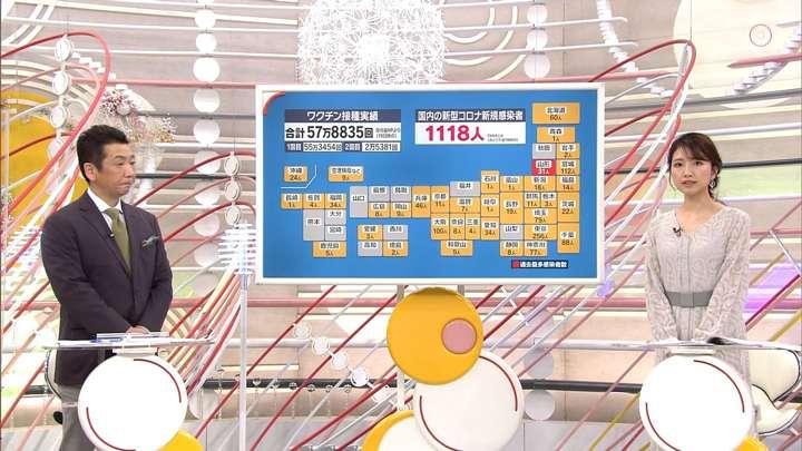 2021年03月21日三田友梨佳の画像07枚目