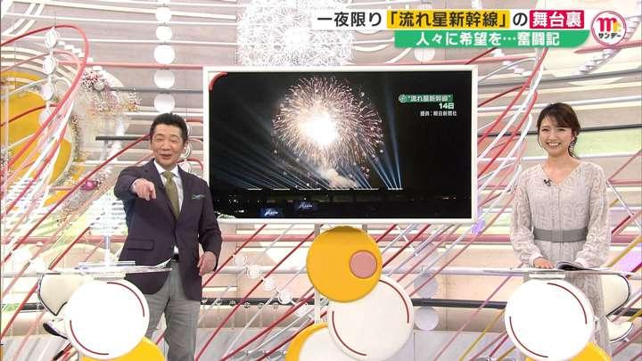2021年03月21日三田友梨佳の画像15枚目