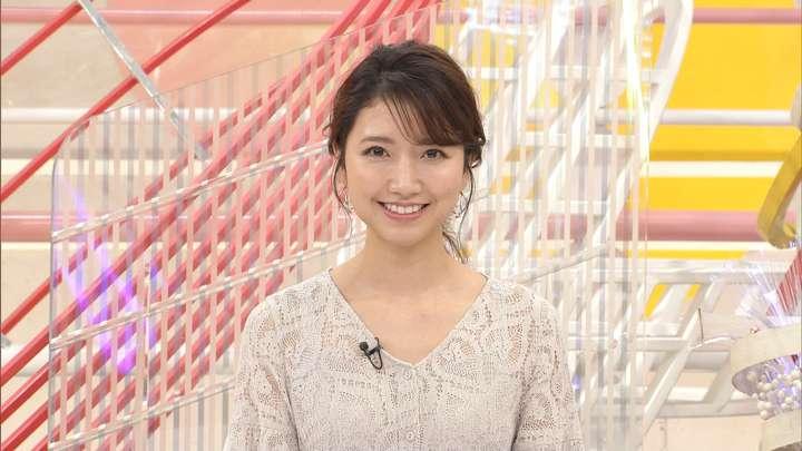 2021年03月21日三田友梨佳の画像18枚目
