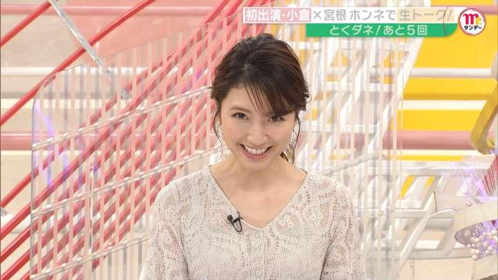 2021年03月21日三田友梨佳の画像20枚目