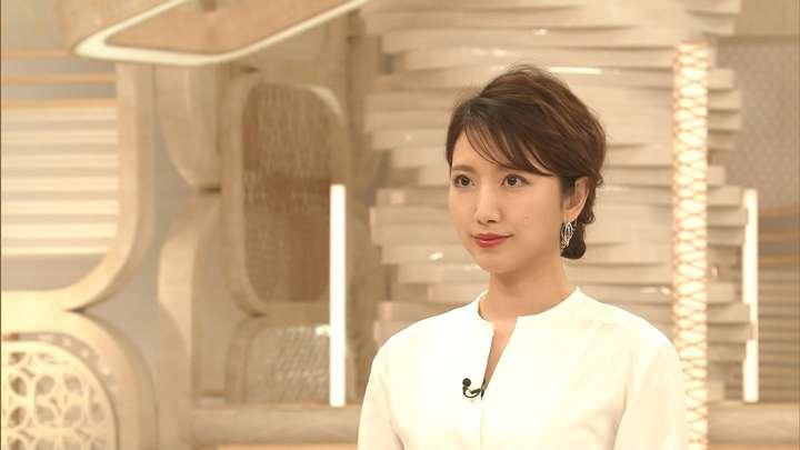 2021年03月24日三田友梨佳の画像02枚目