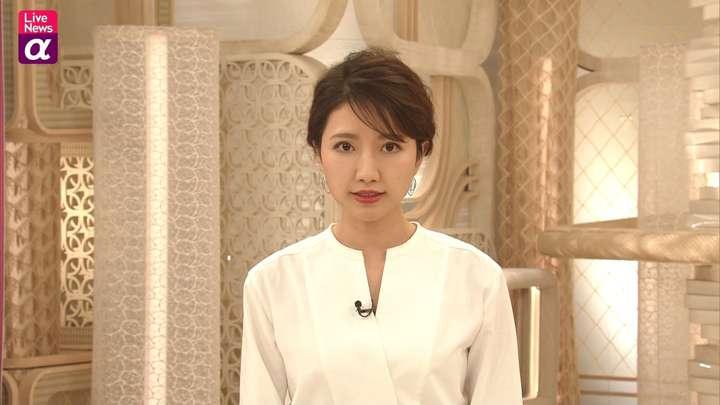 2021年03月24日三田友梨佳の画像09枚目