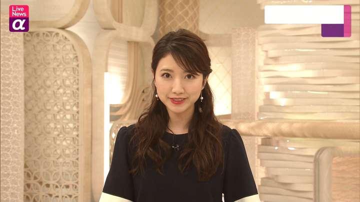 2021年03月25日三田友梨佳の画像10枚目