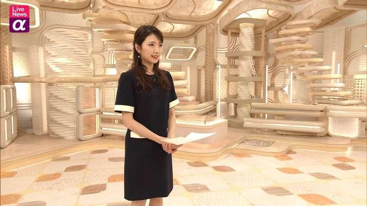 2021年03月25日三田友梨佳の画像17枚目