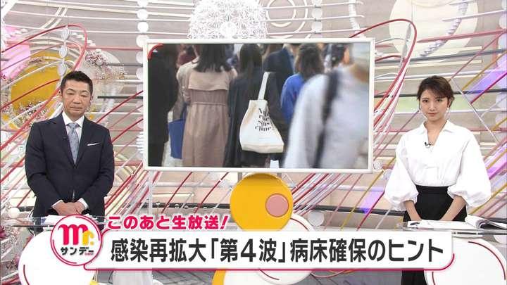 2021年03月28日三田友梨佳の画像01枚目