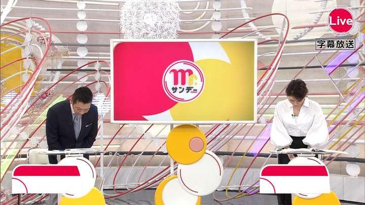 2021年03月28日三田友梨佳の画像03枚目