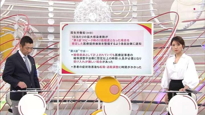 2021年03月28日三田友梨佳の画像14枚目