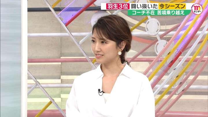 2021年03月28日三田友梨佳の画像15枚目