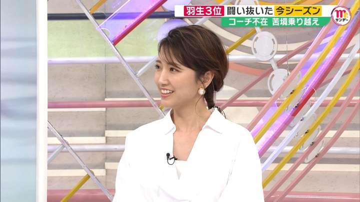 2021年03月28日三田友梨佳の画像16枚目