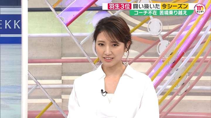 2021年03月28日三田友梨佳の画像17枚目