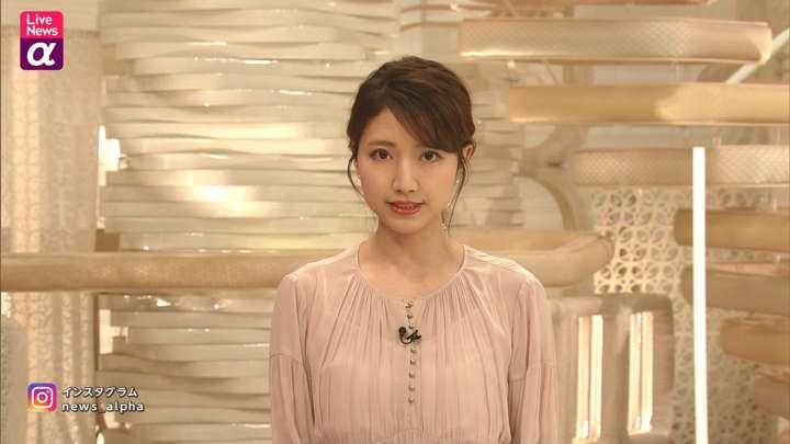 2021年03月31日三田友梨佳の画像05枚目