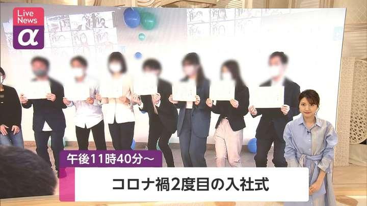 2021年04月01日三田友梨佳の画像01枚目
