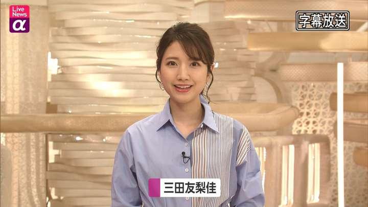 2021年04月01日三田友梨佳の画像06枚目
