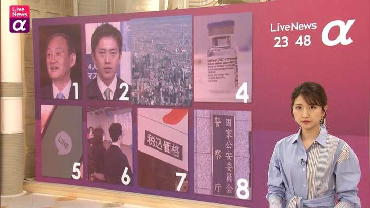 2021年04月01日三田友梨佳の画像11枚目