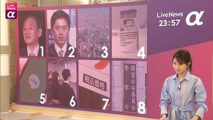2021年04月01日三田友梨佳の画像14枚目