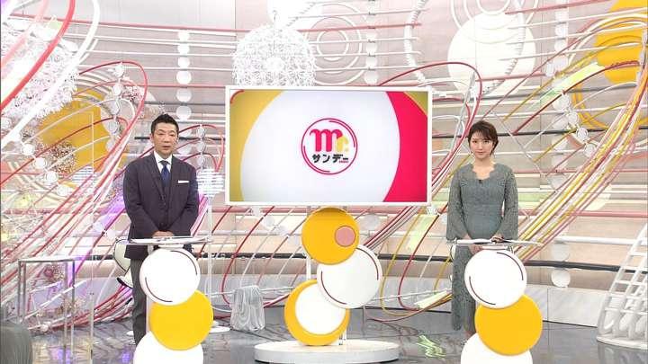 2021年04月04日三田友梨佳の画像03枚目