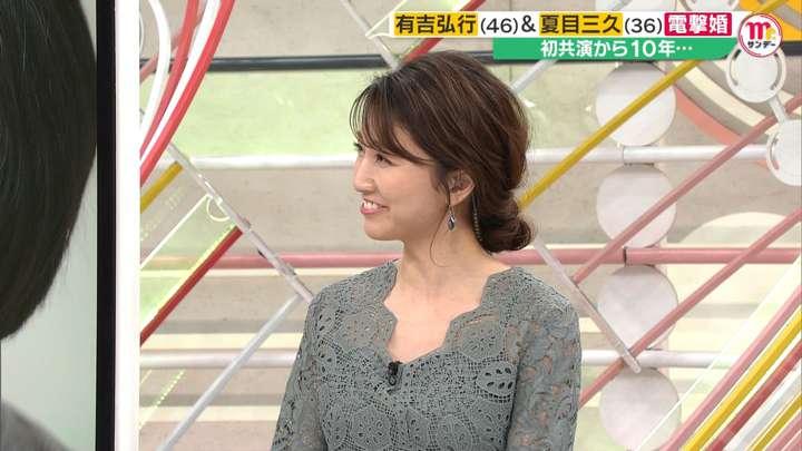 2021年04月04日三田友梨佳の画像09枚目