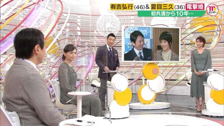 2021年04月04日三田友梨佳の画像11枚目