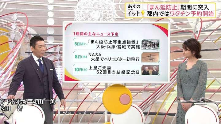 2021年04月04日三田友梨佳の画像19枚目