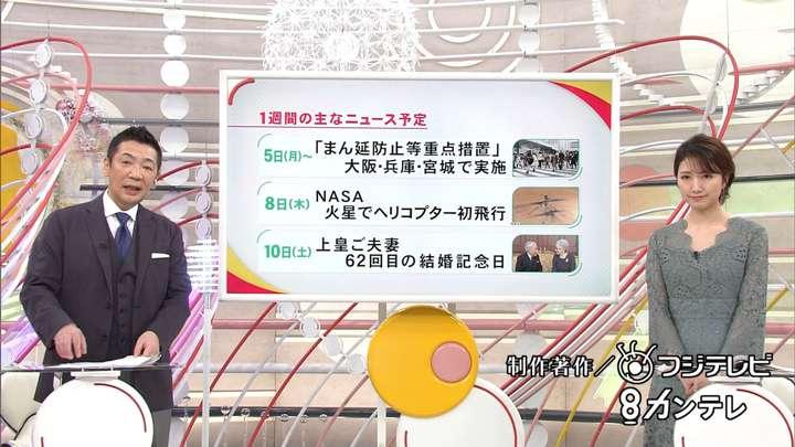 2021年04月04日三田友梨佳の画像20枚目