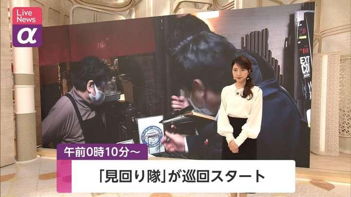 2021年04月05日三田友梨佳の画像01枚目