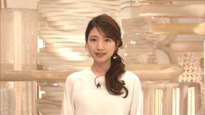 2021年04月05日三田友梨佳の画像05枚目