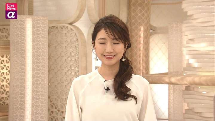 2021年04月05日三田友梨佳の画像16枚目