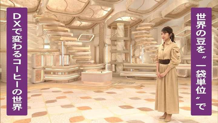 2021年04月06日三田友梨佳の画像02枚目