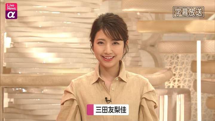 2021年04月06日三田友梨佳の画像05枚目