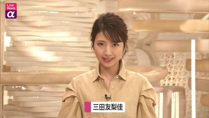 2021年04月06日三田友梨佳の画像06枚目