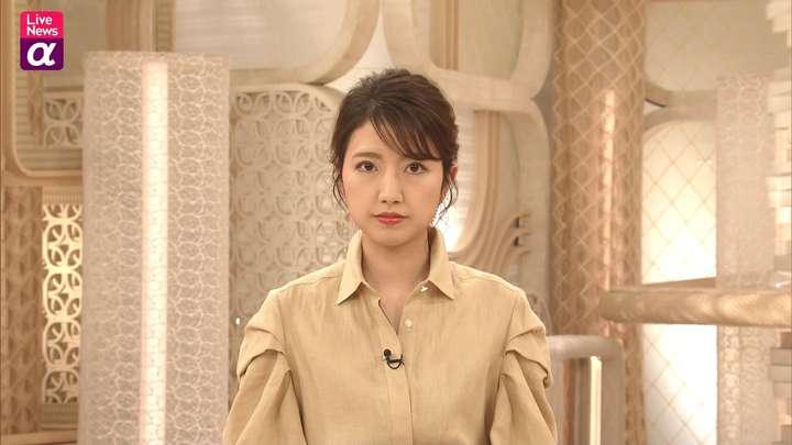2021年04月06日三田友梨佳の画像09枚目