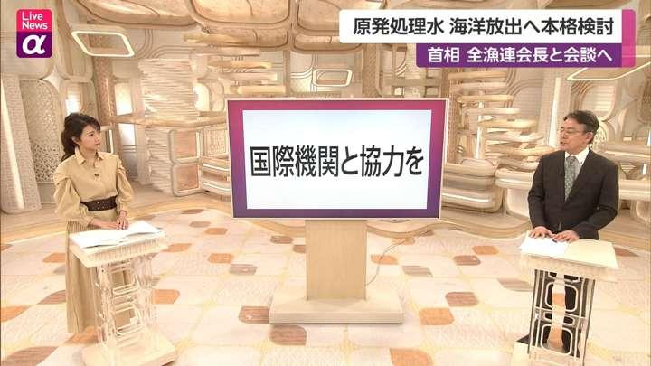 2021年04月06日三田友梨佳の画像10枚目