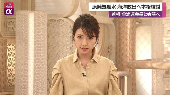 2021年04月06日三田友梨佳の画像11枚目