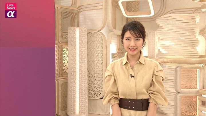2021年04月06日三田友梨佳の画像15枚目