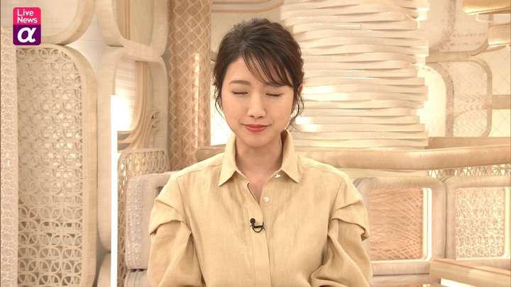 2021年04月06日三田友梨佳の画像16枚目