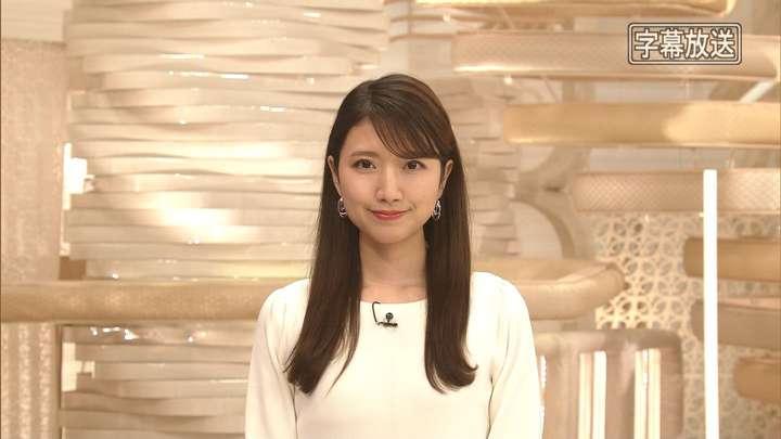 2021年04月08日三田友梨佳の画像04枚目