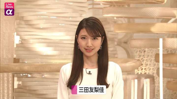 2021年04月08日三田友梨佳の画像05枚目