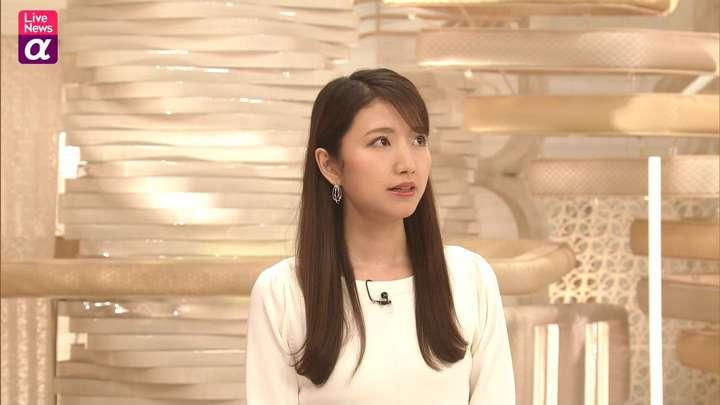 2021年04月08日三田友梨佳の画像06枚目