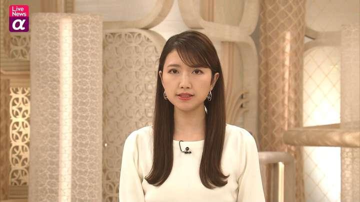 2021年04月08日三田友梨佳の画像08枚目