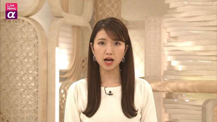2021年04月08日三田友梨佳の画像11枚目